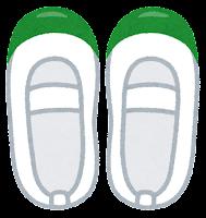 上履きのイラスト(緑)