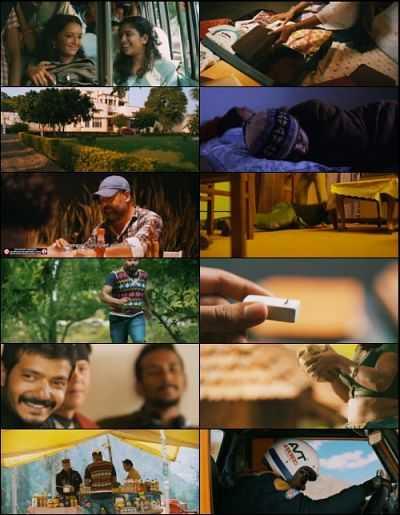 Rani Padmini 2015 Malayalam Movies DVDrip 300mb Download