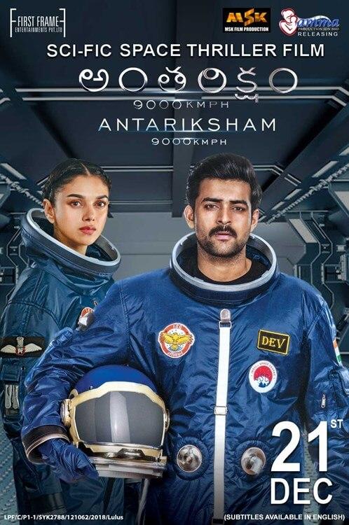 Antariksham 9000 kmph (2018) Telegu 400MB WEB-DL 480p