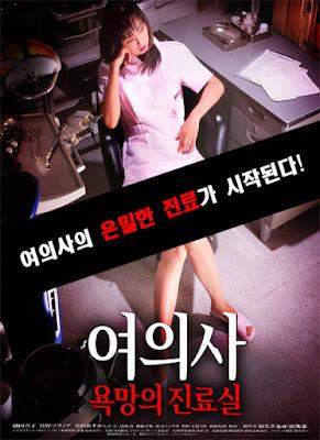 18+ Female Doctor Desire Clinic (2006) Korean 720p HDRip x264 700MB