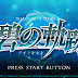 Eiyuu Densetsu Ao no Kiseki (English Patch) PSP ISO PPSSPP Free Download