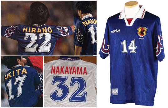 b34c8f26e Japan 1997 national team kits font design. These team shirts appearing in  two type of label Puma and Adidas