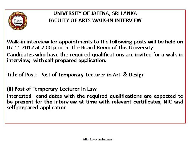 Walk in Interview - University of Jaffna