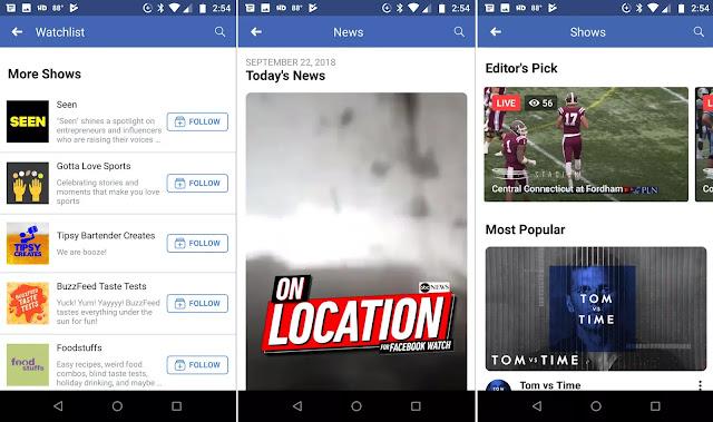 أداة جميل على الفيسبوك الكل يتجاهلها وهي Watch خاص بالفيديوهات