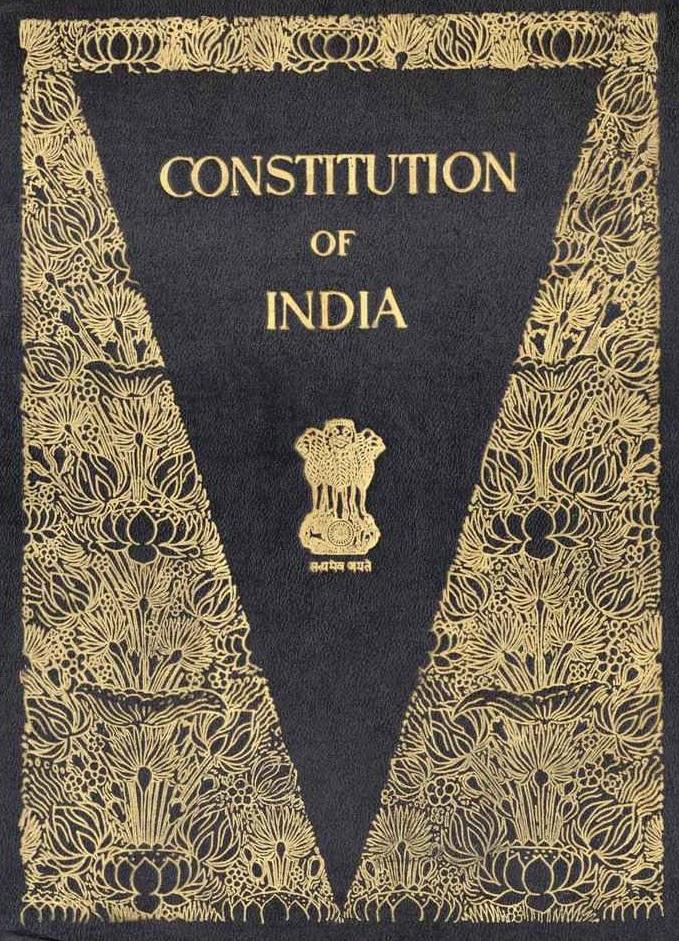 Download indian constitution pdf book in hindi pdf  - भारत का संविधान बुक करें डाउनलोड