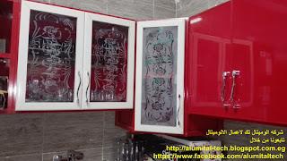 مطابخ, مطابخ الوميتال تك, مطابخ الوميتال, صور مطابخ الوميتال, مطبخ الوميتال احمر في بيج