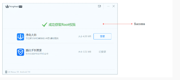Cara Root Samsung P-5200 Tanpa PC