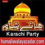 http://www.humaliwalayazadar.com/2016/01/karachi-party-nohay-2017.html