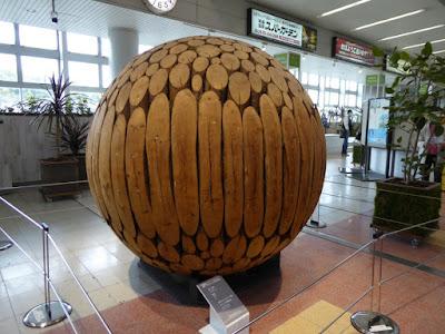 大阪モノレール美術館 万博記念公園駅