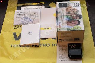 GPS-трекер MySafe T300a от Velcom. Из нового - инструкция-описание