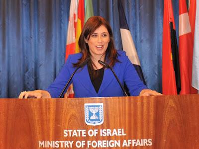 """La viceministra de Exteriores, Tzipi Hotovely, del partido Likud, quitó la colaboración de la cancillería con el Centro Minerva de Derechos Humanos Minerva de Derechos Humanos por su apoyo a lo que calificó como """"organizaciones anti-israelíes""""."""