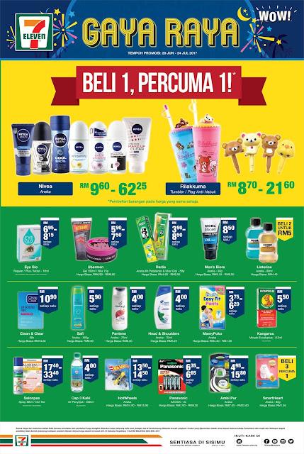 7-Eleven Malaysia Buy 1 Free 1 Gaya Raya Promo