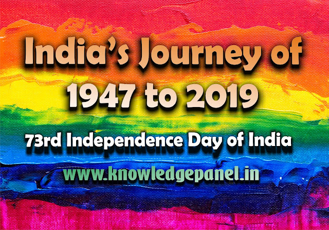 India's journey from 1947 to 2019