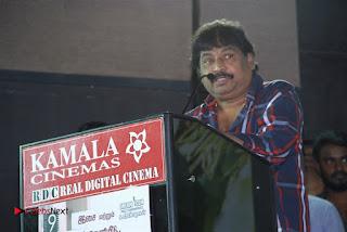 Attu Tamil Movie Audio Launch Stills  0020.jpg