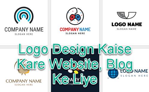 logo-design-kaise-kare