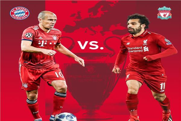 يوتيوب مباراة ليفربول وبايرن ميونخ اليوم 19-2-2019 دوري ابطال اوروبا