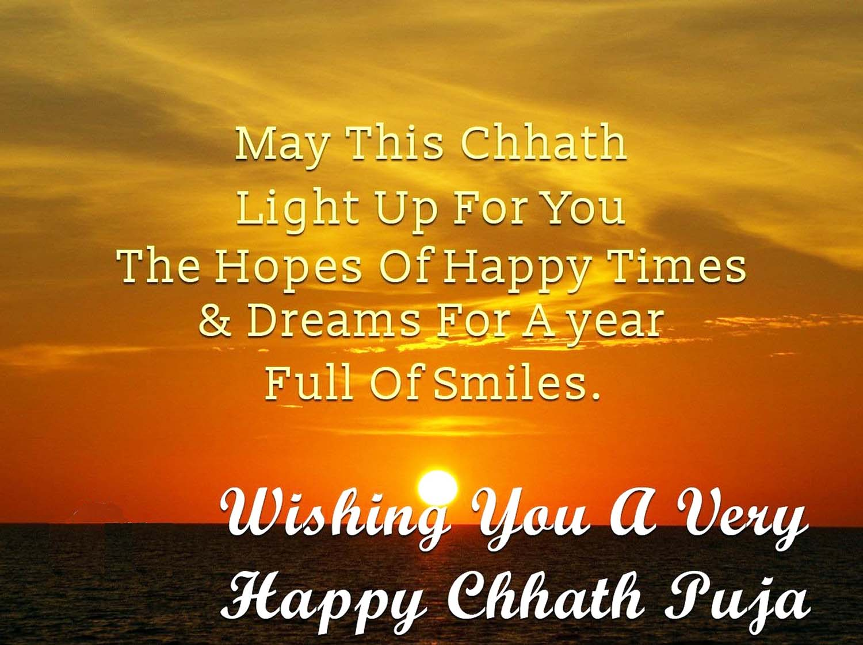 chhath puja quotes