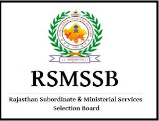 RSMSSB 1085 Stenographers Recruitment 2018