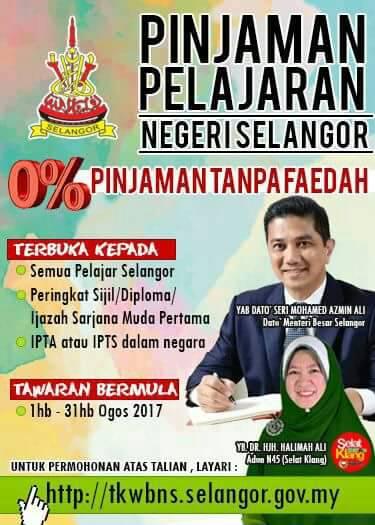 Tabung Kumpulan Wang Biasiswa Negeri Selangor