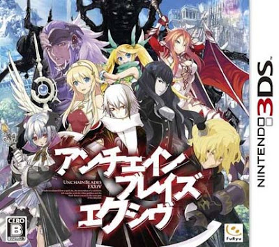 Unchained Blades Decrypted 3DS JAP
