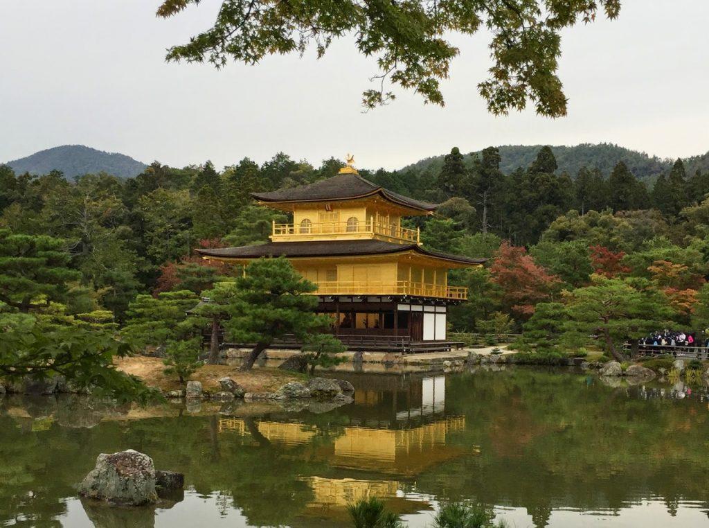 Quintessential Japan - Kyoto - You May Be Wandering blog