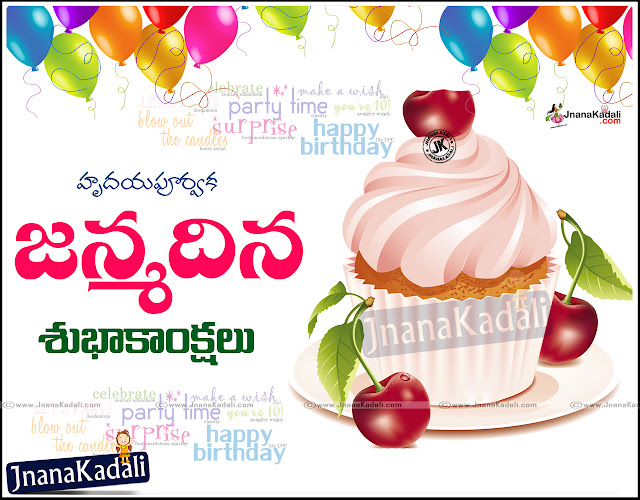 Best Birthday Wishes Cards For Dearest Friends