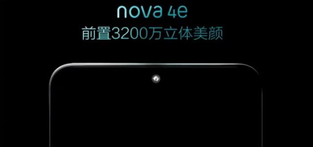 huawei-nova-4e-mobile