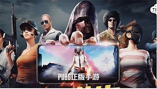 Cara Download Dan instal PUBG Mobile Di iOS