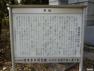 教育勅語の口語訳文
