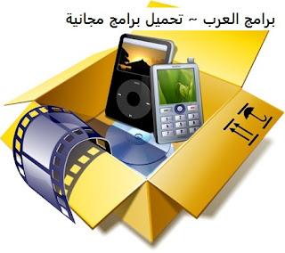 تنزيل برنامج تحويل الفيديو الى ام بي ثري Movavi Video Converter
