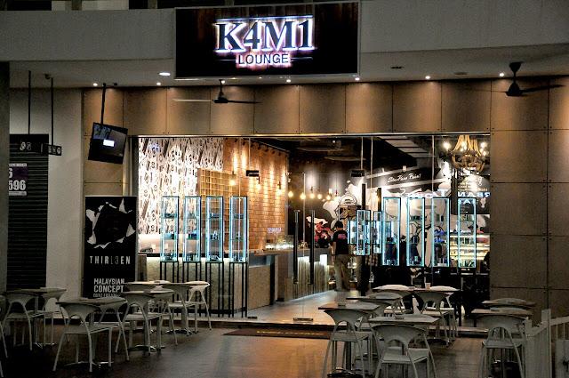 Cafe K4M1