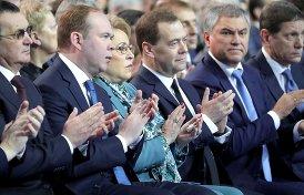 почему Путин решил поиграть в социализм