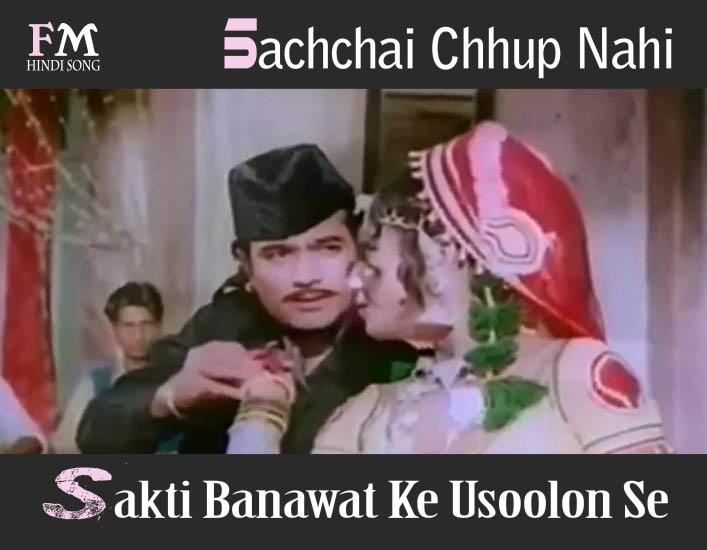 Haan-Sachchai-Chhup-Nahi-Sakti-Dushman-1972