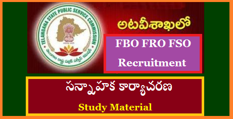 Preparation Plan for TSPSC FBO FRO FSO of Telangana Forest Department Telugu PDF Download How to Prepare for the Telangana State Public Service Commission Recruitment Notification for Forest Beat Officers Forest Range Officers Forest Section Officers with concern of Syllabus | Aspirants who have applied for Telangana Forest Department Recruitment Notification should go through a perfcet plan to achieve the target | Current Affairs, Science with Human face or Science in daily Life, Environmental Related issues and National Disasters details. Indian and Telangana Geography, and Economy, Modern Indian History and Indian Independence Strugle Telangana History and Movement for Separate Telangana Formation, Telangana Society, Heritage, Literature. Collect Appropriate Books Plan Accordingly and Shoot the goal and be the winner preparation-plan-for-tspsc-fbo-fro-fso-download-telugu-pdf
