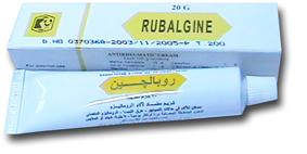 دواعى إستخدام عقار روبالجين Rubalgine