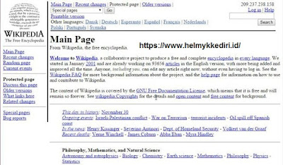 tampilan pertama kali dari website terkenalm