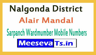 Alair Mandal Sarpanch Wardmumber Mobile Numbers List Part I Nalgonda District in Telangana State