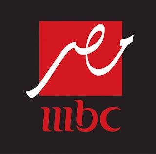 المسلسلات العروضة علي قناة mbc مصر في رمضان