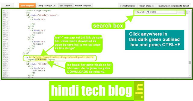 screenshot of htmleditor of blogspot