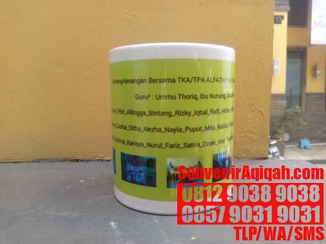 CONTOH SOUVENIR UNTUK AQIQAH JAKARTA