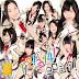 Subtitle MV SKE48 - Seishun wa Hazukashii