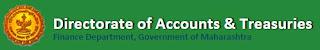 Final Seniority List 2016 of Maharashtra Treasuries & Accounts Department Officers & Class III & IV Updated