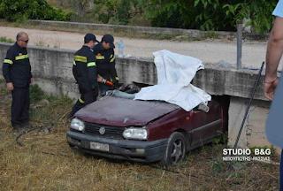 Απίστευτο θανατηφόρο τροχαίο δυστύχημα στο Ναύπλιο - ΕΙΚΟΝΕΣ