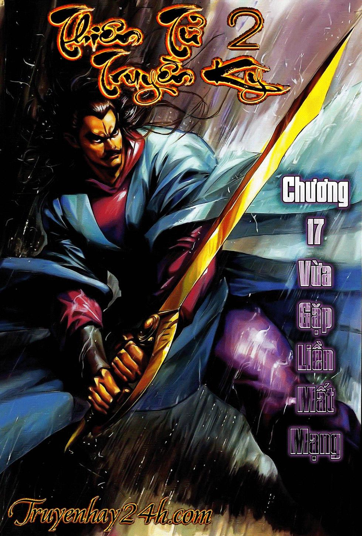 Tần Vương Doanh Chính chapter 17 trang 2