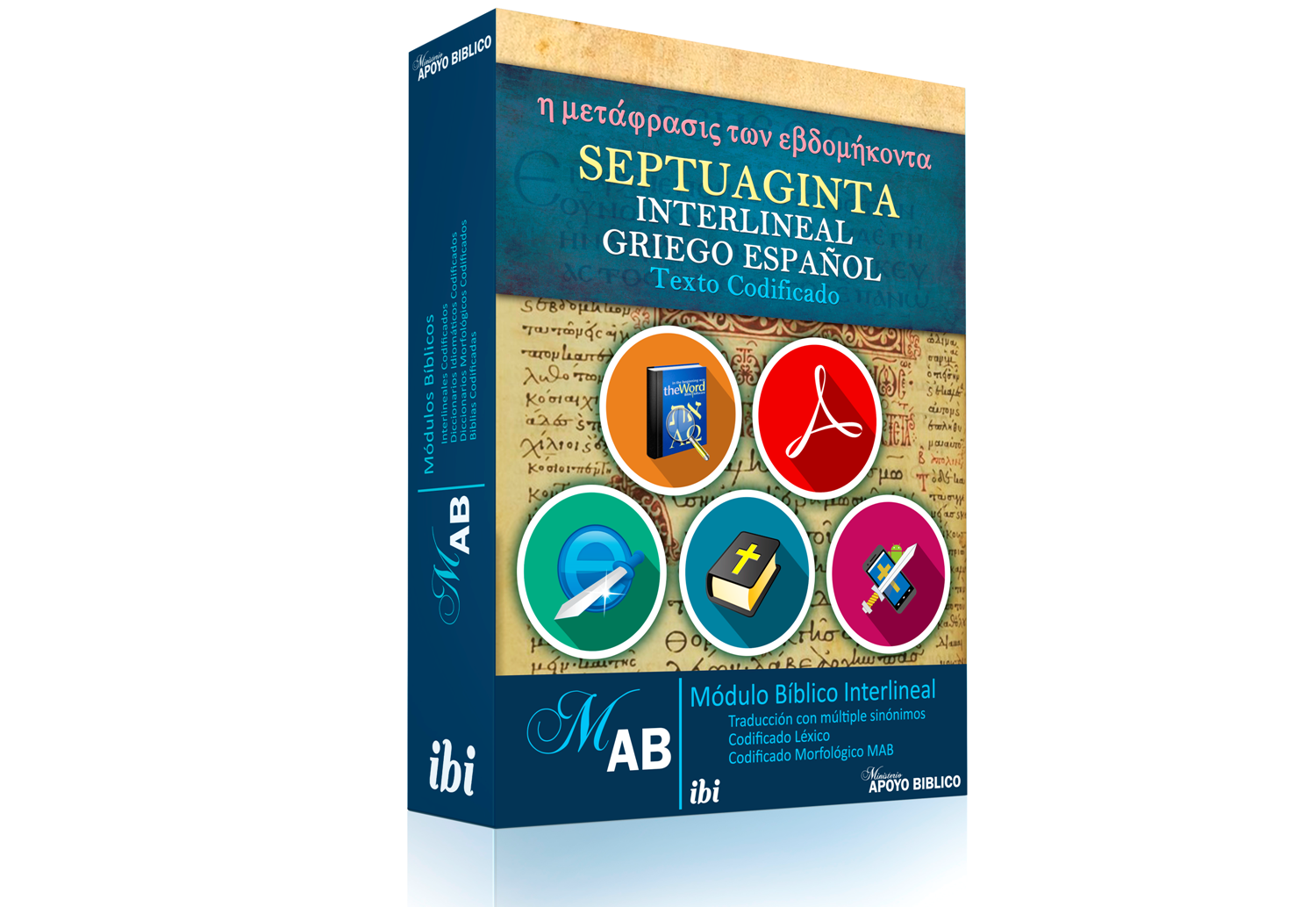 SEPTUAGINTA MODULO DIGITAL