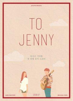 Gửi Jenny