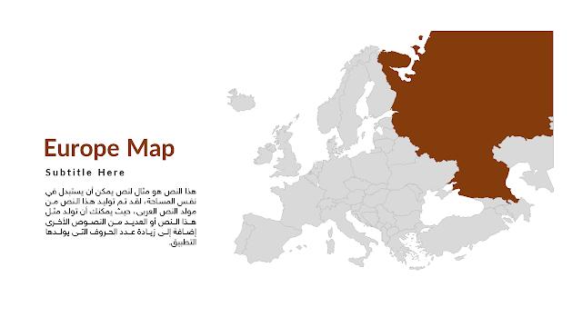 خرائط وجغرافيا بوربوينت