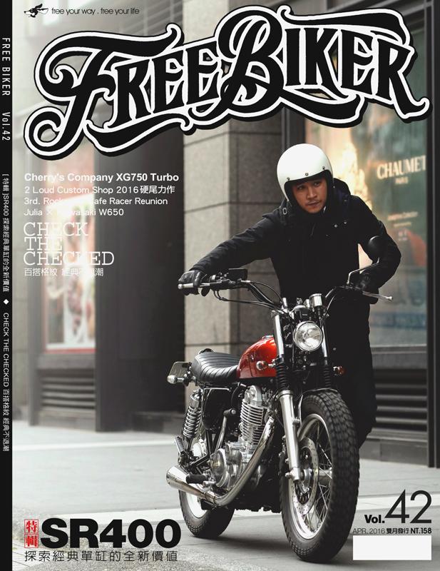 Freebiker free biker magazine: free biker vol.42