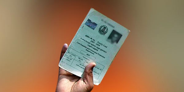 www.tnpds.gov.in - Apply TNPDS New Ration Smart Card Online