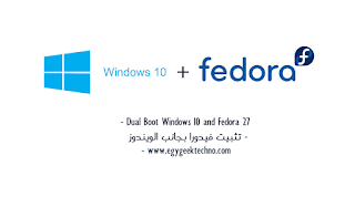 Dual Boot Windows 10 and Fedora 27